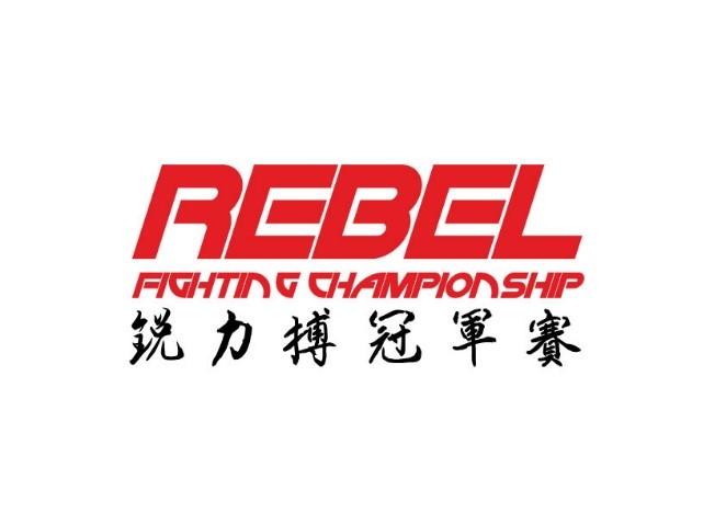 Rebel FC