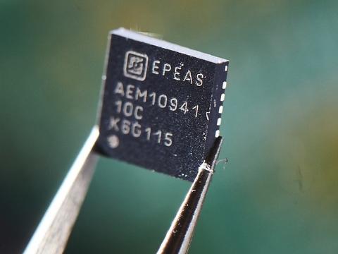power management ICs 3-6183d4ab