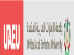 uaeulogo-3170e450